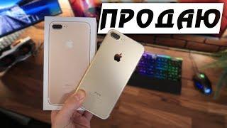 Продаю iPhone - Влогодекабрь