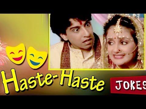 Haste Haste - Jukebox of Hindi Jokes Vol 4