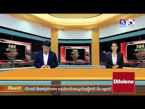 4G Sport club Cup, TV5 news