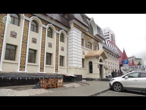 Отдыха сандуны новосибирск официальный сайт помощь придет