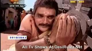 Mahima Shani Dev Ki महिमा शनि देव की