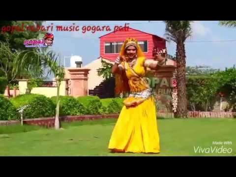 Gopal rabari music gogara pali