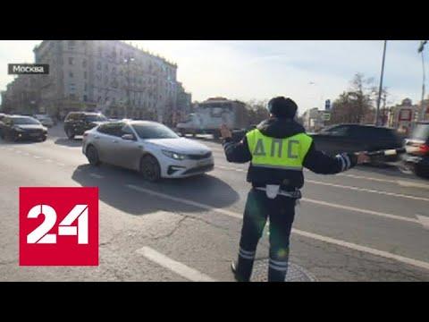 Сотрудники столичной ГИБДД провели рейд по выявлению нелегальных таксистов - Россия 24