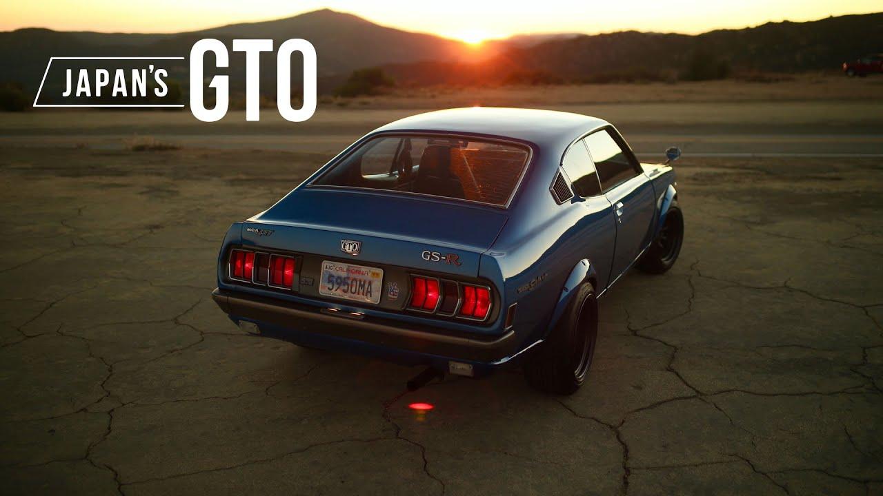 Mitsubishi's Colt Galant Is Japan's GTO - YouTube