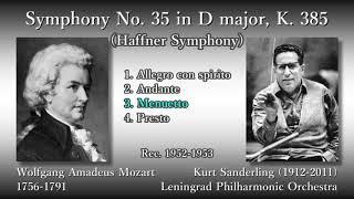 Mozart: Symphony No. 35, Sanderling & LeningradPO (1953) モーツァルト 交響曲第35番 ザンデルリング thumbnail