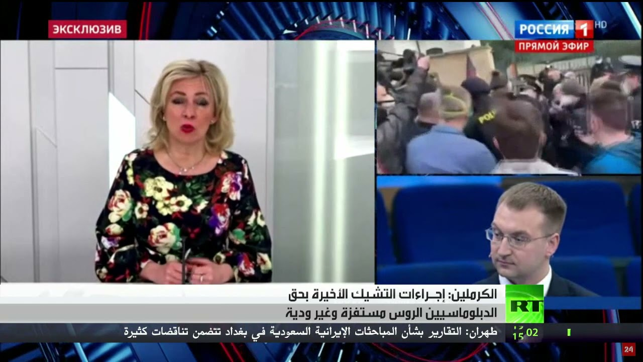 الكرملين: إجراءات التشيك الأخيرة بحق الدبلوماسيين الروس مستفزة وغير ودية  - نشر قبل 9 ساعة