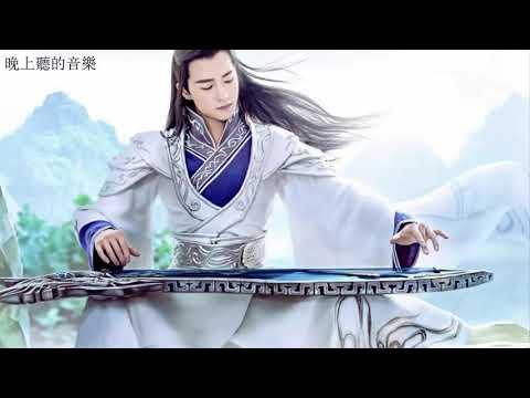 Musique De Nuit ♪ Musique Traditionnelle Chinoise