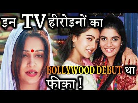 TV'S popular Actress Bollywood Debut  with BIG FILMS