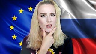 ЕВРОПА vs РОССИЯ 😝 Где лучше жить? Сторитайм