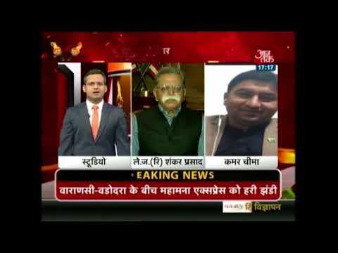 Krantikari Bahut Krantikari: Pakistan Rakes Up Kashmir At UN