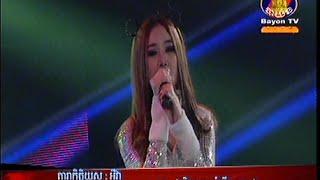Eva - អ៊ីវ៉ា - Cheat Kroy Som Tver Br Pon Bong - ជាតិក្រោយសូមធ្វើប្រពន្ធបង - BayonTV