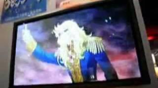 La Rose de Versailles Movie (Teaser) (Better Audio Quality)