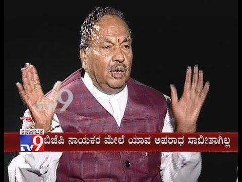 TV9 Chakravyuha: Eshwarappa Reacts over Internal Feud with Yeddyurappa