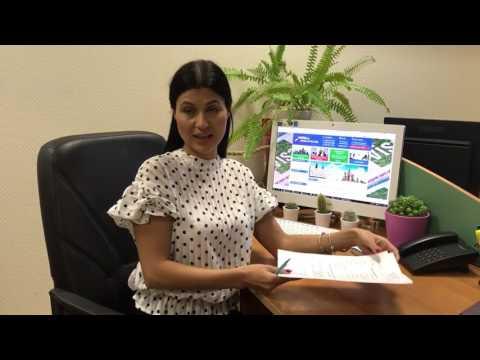 Видео инструкция по оформлению Приглашений для иностранцев в Россию