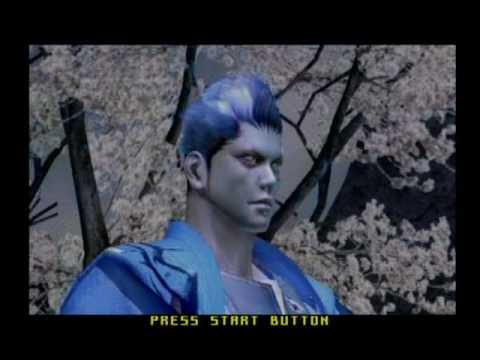 Virtua Fighter 4 Evolution - Goh Intro