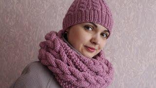 Вязание: Снуд и шапка спицами