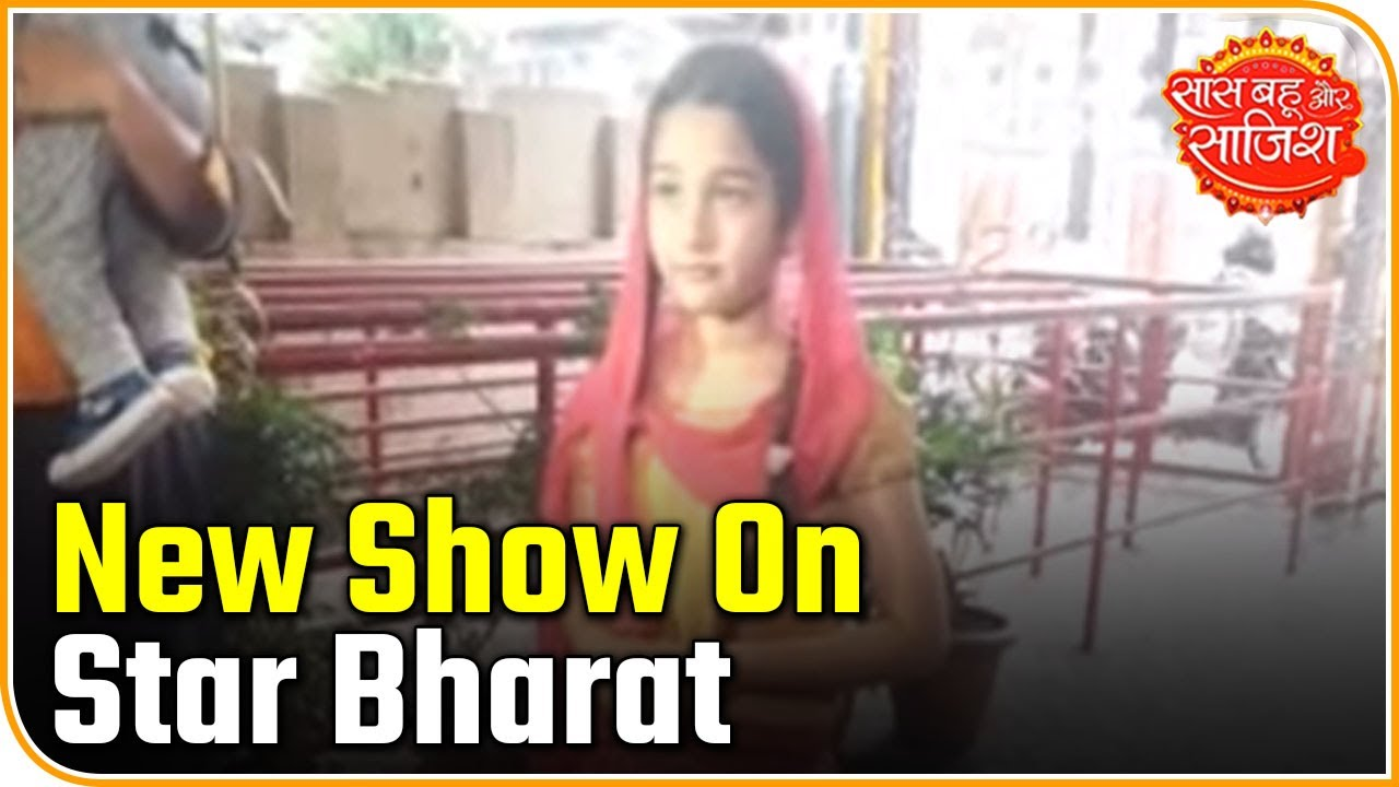 New Show Based On Vaishno Devi Soon To Be Seen On Star