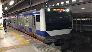 E531系0番台カツK476編成+カツK419編成東京発車