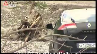 Наши Тесты Renault Laguna III (2008)