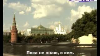 «Я шагаю по Москве»
