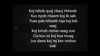 Koj tsis yog tus swb instrumental with lyrics