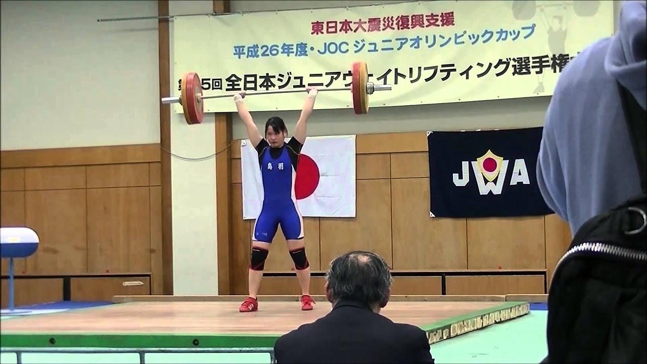 柏木麻希 全日本ジュニア選手権大会