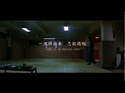 Throw Down 柔道龍虎榜 (2004) trailer