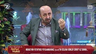 Ömer Döngeloğlu İle Sahur Vakti - 4 Haziran 2018