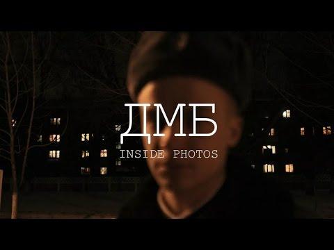 DMB IN BELARUS ARMY: INSIDE PHOTOS / ДМБ В БЕЛОРУССКОЙ АРМИИ: ИЗНУТРИ