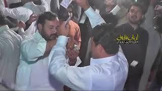 Nay Andaaz Main Yar Taa Wat yaar Hondin Singar Shafa Ullah Khan & zeshan rokhri 2017