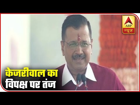 CM Kejriwal takes a jibe at Opposition over freebies, says `love is free`
