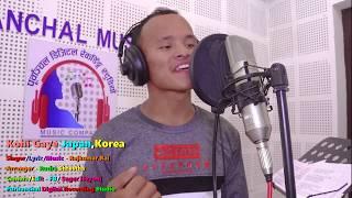 New Latest Song Kohi Gaye Japan, Korea | [Music Video] | ft. | Flash Music |