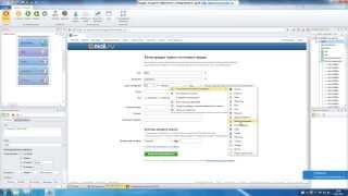 Шаблоны ZennoPoster 5 - авто регистрация почты mail.ru