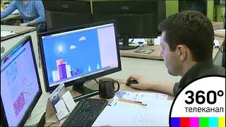 Цифровые технологии внедряют в систему обучения в МГОУ