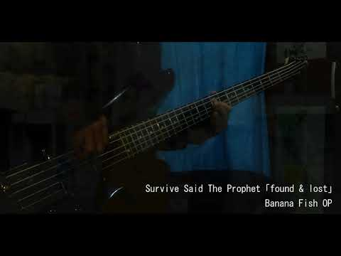 【Banana Fish OP】 Survive Said The Prophet - found & lost 「Bass Cover」