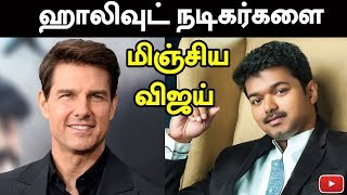 Vijay compete with international actors  – Proud moment