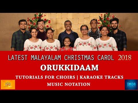 Latest Malayalam Christmas Carol 2018 ORUKKIDAAM(Carolsav-Season5)