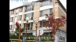 본 동영상은 청담동 멤버스카운티 동영상입니다. 문의: 21세기녹산 02-548-1113