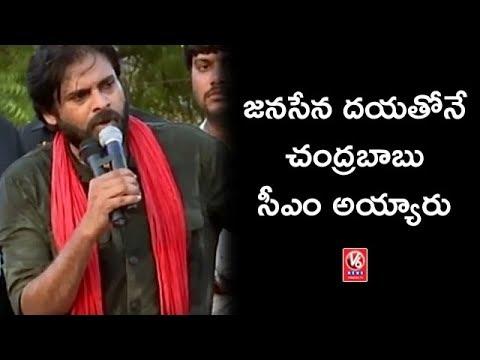 Pawan Kalyan Speech At Palasa | JanaSena Praja Porata Yatra In Srikakulam | V6 News