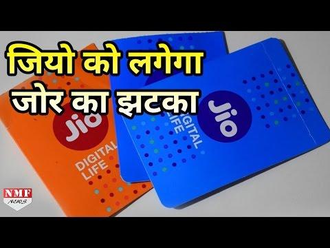 Vodafone और Idea के Merger की पुष्टि, Jio को मिलेगी कड़ी टक्कर