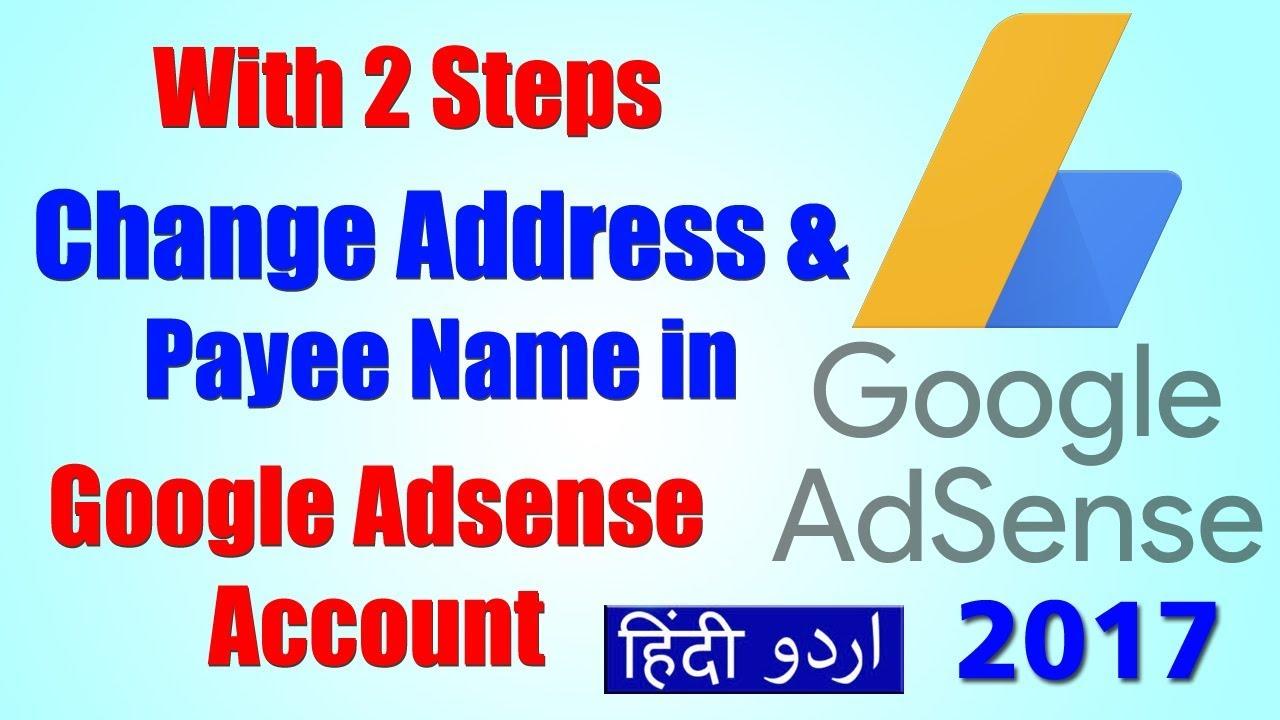Download How to Change Address and Payee Name in Adsense - Change Adsense Address - Urdu/Hindi