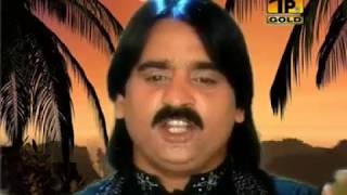 Aje Nawian Nawian Tuttian Ne - Yousuf Tedi - Latest Punjabi And Saraiki Song