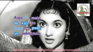 aaja re pardesii hindi karaoke for feMale singers with lyrics