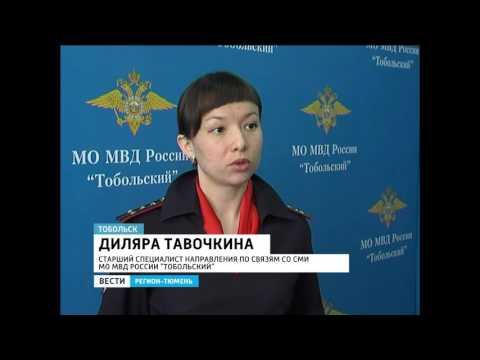 Десятки россиян купили несуществующие автомобили у тобольского мошенника