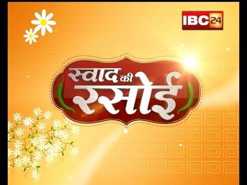 Swad Ki Rasoi Episode 269