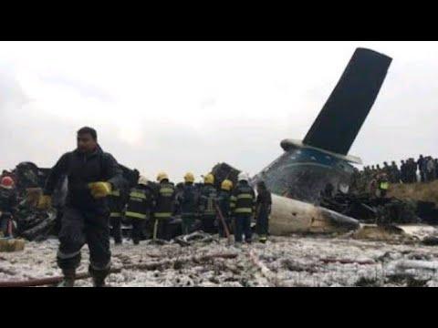 US-Bangla Airline Plane Crashes At Nepal's Kathmandu Airport