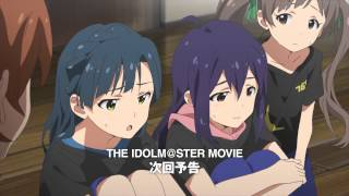 「THE IDOLM@STER MOVIE」劇場版次回予告 thumbnail
