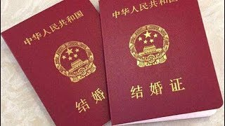 結婚率10年新低!中國年輕人已經窮得不想結婚了