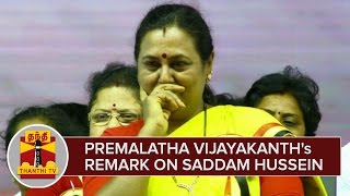 Premalatha Vijayakanth's Controversial Remark on Saddam Hussein – Thanthi Tv