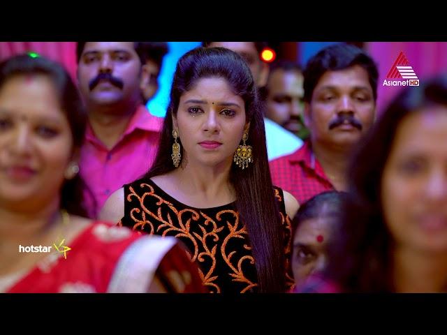 seetha kalyanam serial hotstar
